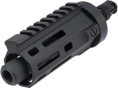 """ARES Quick-Change M-LOK Handguard for M45 Series Airsoft AEGs (Color: Black / 4.5"""")"""