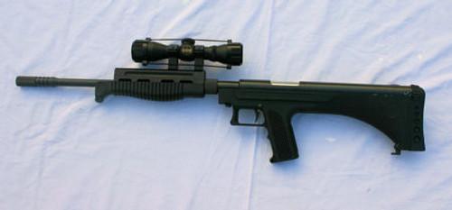 Xisico B-9 Air Rifle - BONEYARD
