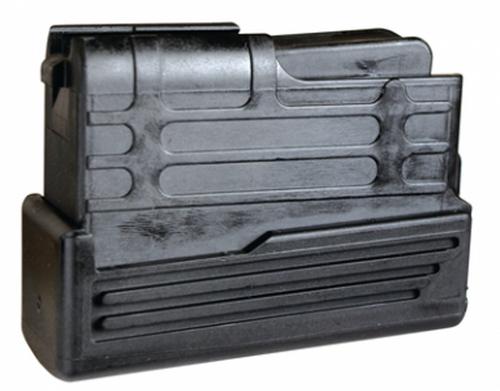 Savage 12 Gauge Mag 212 Slug Gun