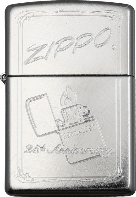 25th Anniversary Lighter