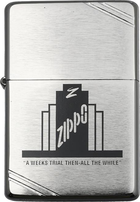 Weeks Trial Lighter