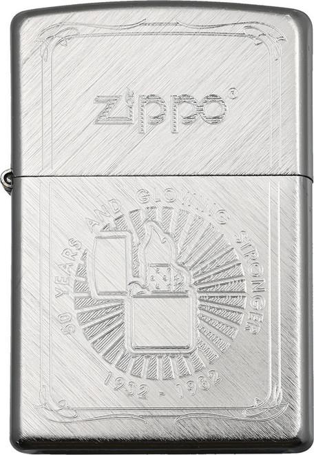 Lighter ZO44574