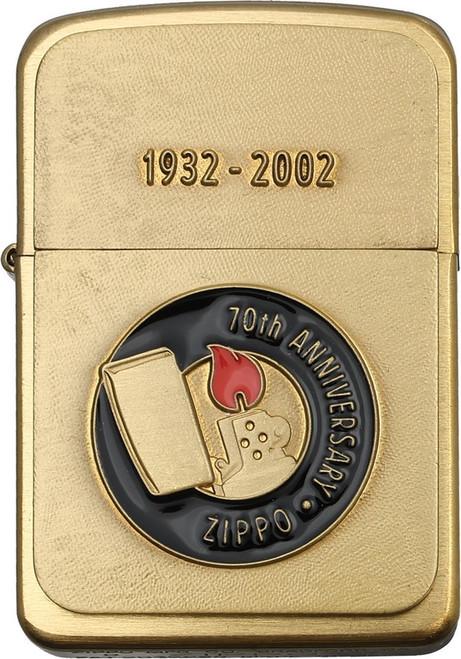 20th Anniversary Lighter