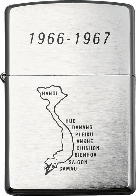 Saigon Lighter