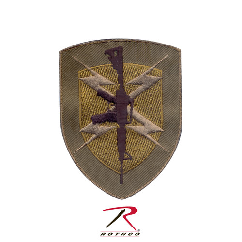 Patch - Gun Shield - Velcro Back