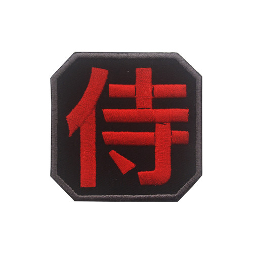 Chinese Strong Red - Moral Patch