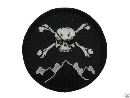 Dark Mountain w/Evil Skull - Morale Patch
