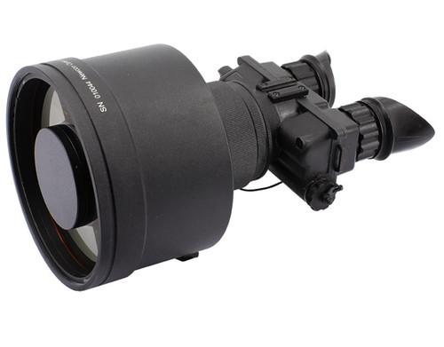 Newcon Optik NV 66-G2_8x Night Vision Goggle
