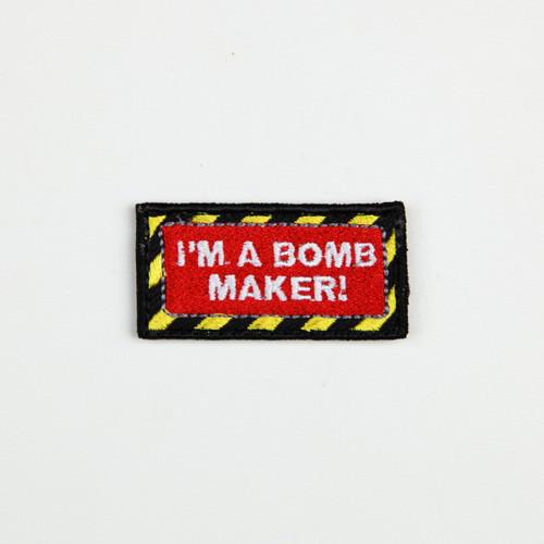 I'm A Bomb Maker - Morale Patch