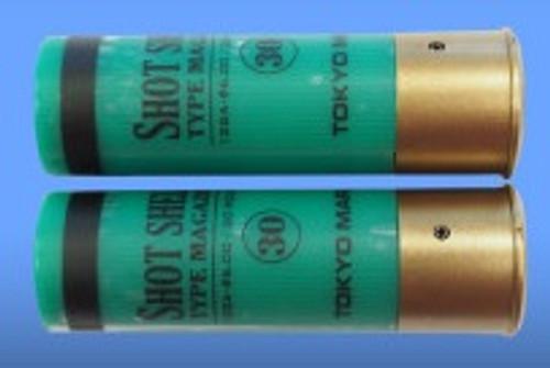 Tokyo Marui Shotgun Shell 2pcs - Green