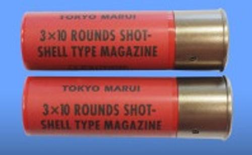 Tokyo Marui Shotgun Shell 2pcs - Red