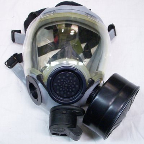 U.S. Armed Forces  MCU-2A/P Chemical and Biological Gas Mask - For Parts Only