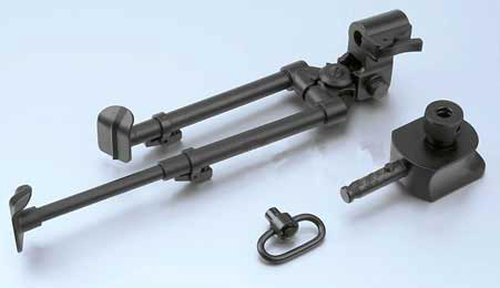 Samurai V-Grooved Multi Purpose Steel Bipod for Airsoft Sniper Rifles