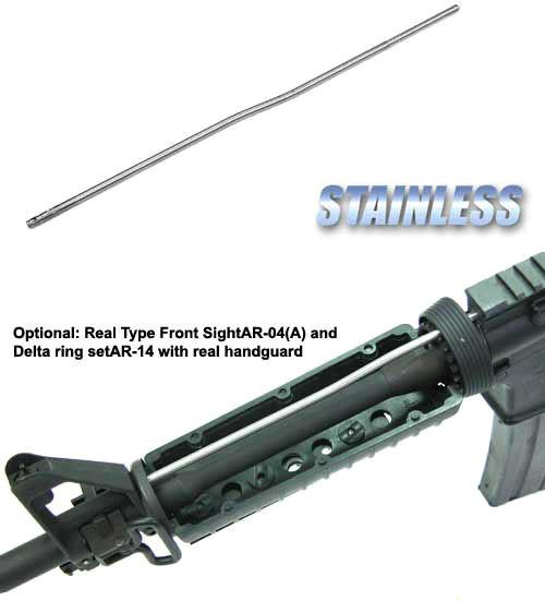 AR-15 / M4-A1 / M4 Carbine Steel Reinforced Gastube for Airsoft AEG (UFC Guarder G&G G&P)
