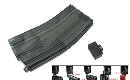 Dboys  Firepower M4 Magazine Shaped 500rd BB Speed Loader - Transparent Black