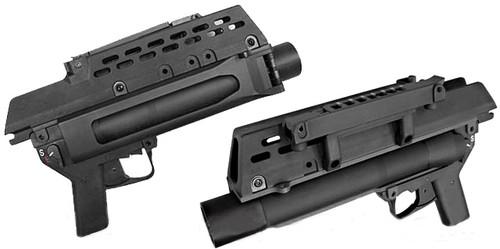 AG36 Grenade Launcher for G36 Airsoft AEG - Black