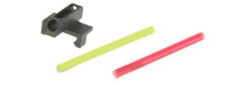 Fiber Optic Front Sight for Tokyo Marui M&P 9 Series Gas Pistols