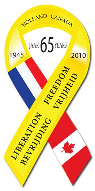 65th Anniversary Liberation Ribbon 8 inch