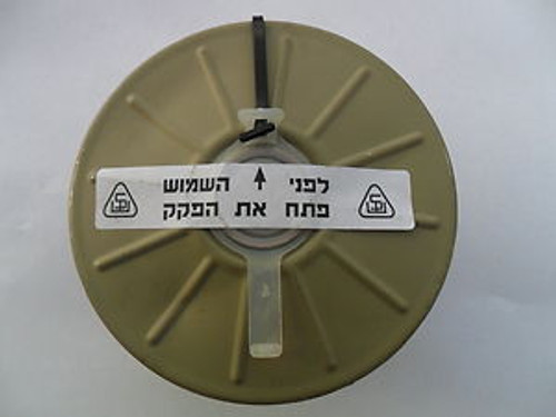 Gas mask Israeli Replacement Filter