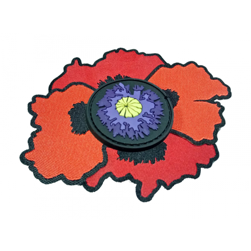 2016 Poppy Patch Limited Edition