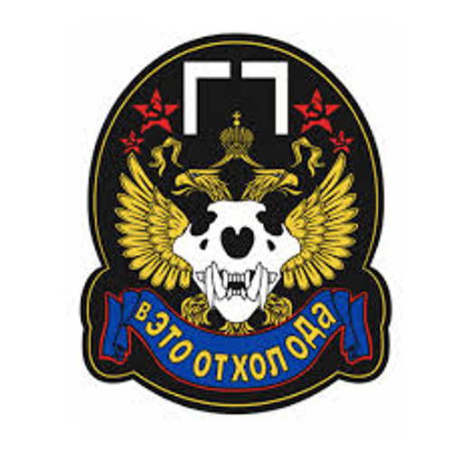 GROUP 7 PATCH