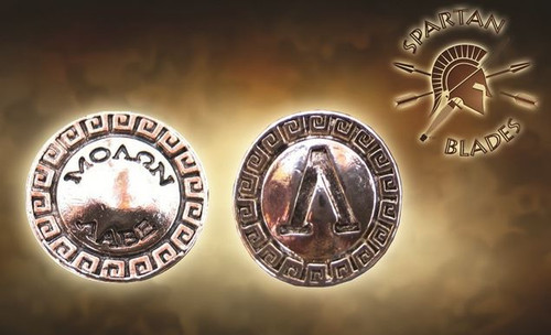 Spartan Blades Bead Shield