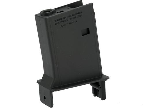 Tokyo Marui Conversion Adapter for Twin Drum Magazine (Gun: Next Gen M4 AEG)