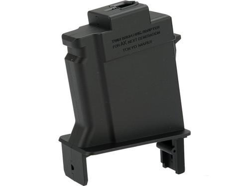 Tokyo Marui Conversion Adapter for Twin Drum Magazine (Gun: Next Gen AK)