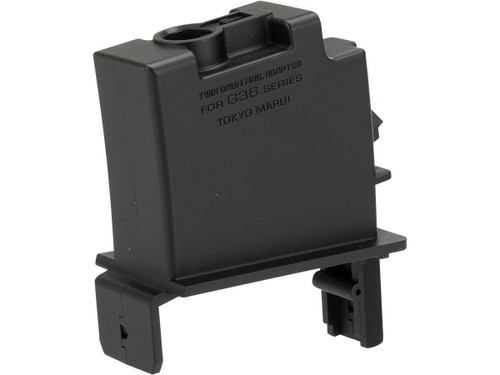 Tokyo Marui Conversion Adapter for Twin Drum Magazine (Gun: Next Gen G36)
