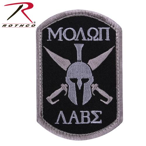 Rothco Molon Labe Spartan  - Morale Patch