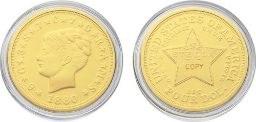 Commemorative Coin I1507