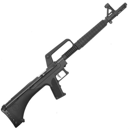 Roebel BAM B6C .177 Air Rifle - 450 fps
