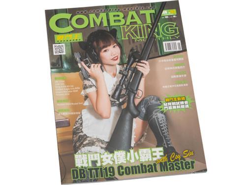 Combat King Airsoft Magazine - No.163 / June 2018