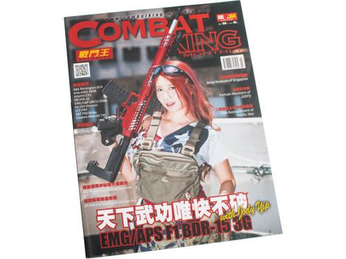 Combat King Airsoft Magazine - No.164 / July 2018