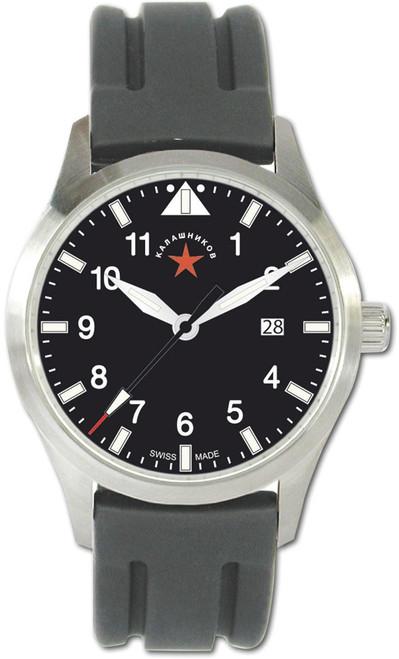 Kalashnikov Justice 2 Watch