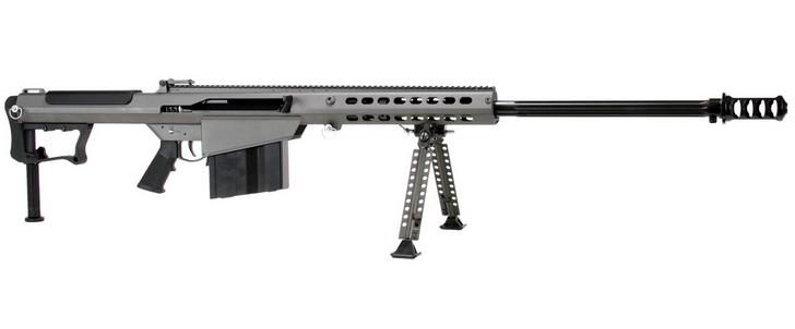 "Barrett M107A1 Semi Auto Rifle .50 BMG 29"" Fluted Barrel 10 Rounds Suppressor Ready Muzzle Brake 18"" Integrated Rail with 27 MOA Elevation Grey Cerakote Receiver 14553"