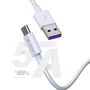 Shark series supercharge USB to TYPE-C Cable(5A,1.5M)