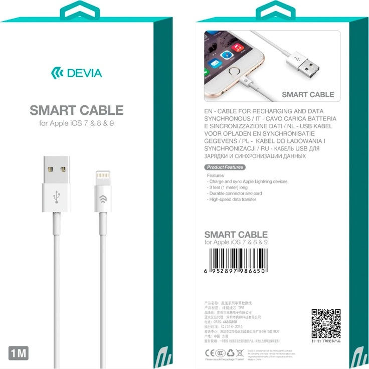 Smart Cable for Apple iOS 8, 9 and 10, Efficiency & durability, Reinforced port design, High quality parts, Intelligent charging. Data transmission