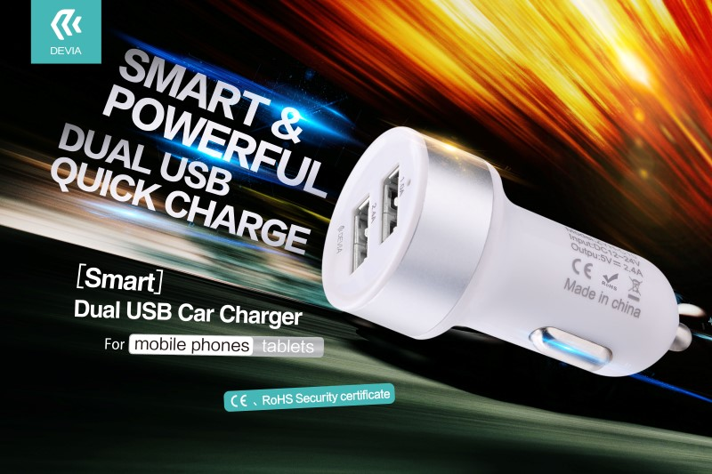 Smart Dual USB Car Charger