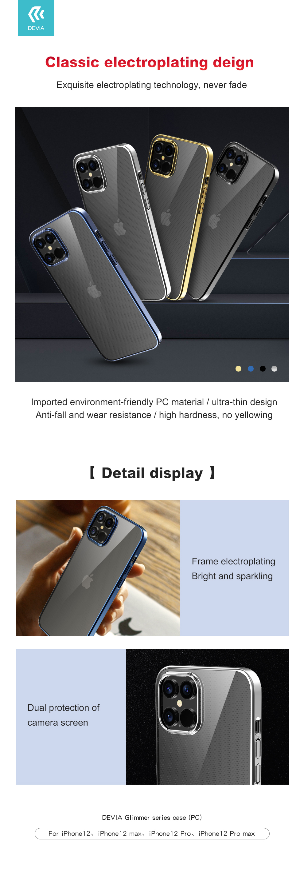 Devia Glimmer series case For iPhone 12, IPhone 12 Max, iPhone 12 Pro and iPhone Pro 12 Max