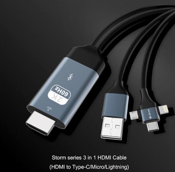 devia-hdmi-3-in-1-cable-1.jpg
