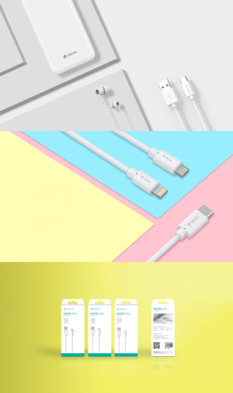 Kintone Cable for Android, To keep your tech running reliably, you need a trusted Android cable that won't crack or splinter when you need it the most