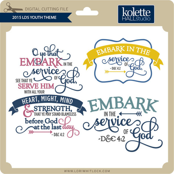 2015 LDS Youth Theme