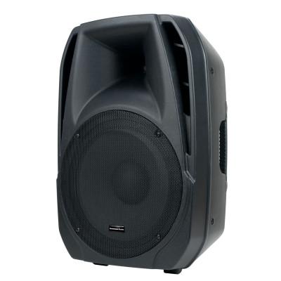 """ELS-15BT Active 15"""" 2 Way Speaker"""