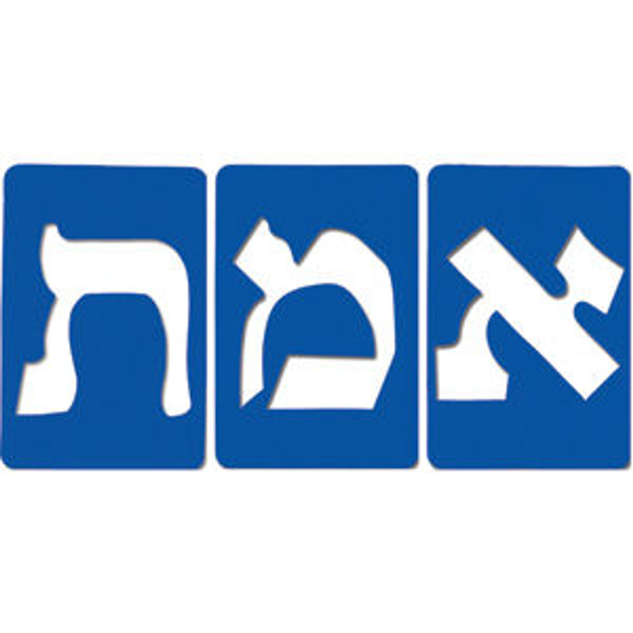 photo regarding Hebrew Letter Stencils Printable identify Jumbo Aleph Guess Gentle Plastic Stencils (Letter 6\