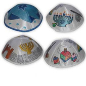 White Kippahs for Decoration