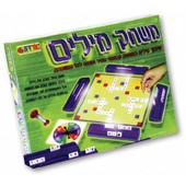 Mischak Milim in Hebrew