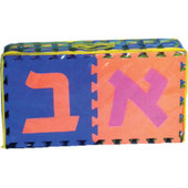 Jumbo Size Hebrew Aleph Bet (Hebrew Alphabet) Floormat