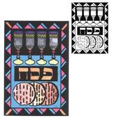 """Passover Matzah"" Jewish Velvet Art (Felt Art)"
