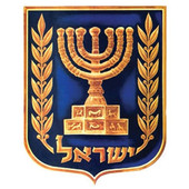 Israel Banner - Mini Capsulated Poster